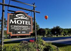 斯托堆雪汽車旅館 - 斯托 - 斯托 - 建築