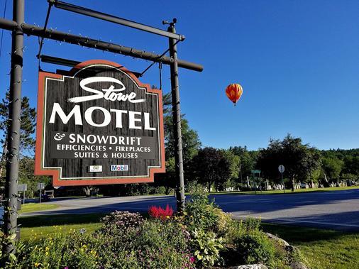 斯托堆雪汽車旅館 - 斯托 - 斯托