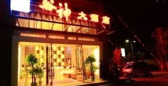 Kunming Gushen Hotel - Kunming - Building