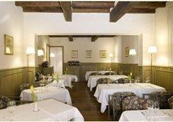 Albergo Delle Notarie - Reggio nell'Emilia - Restaurant