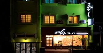 Yeosu Inn Guesthouse - Yeosu
