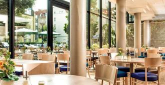 ibis Berlin City Nord - ברלין - מסעדה