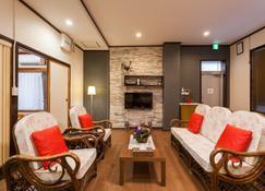 Kariyushi Condominium Resort Ginowan Casa N.Y - Ginowan - Sala de estar