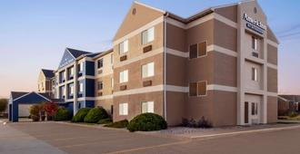 AmericInn by Wyndham Appleton Airport - Appleton
