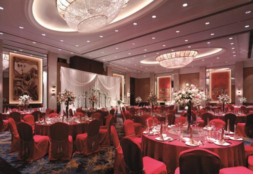 Shangri-La Hotel Suzhou - Túc Châu - Sảnh yến tiệc