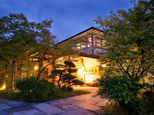 湯布院山田酒店 - 由布市 - 建築