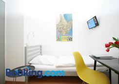 Hotel Chelsea - Cologne - Bedroom