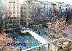 Khü Hotel - Granada - Outdoors view