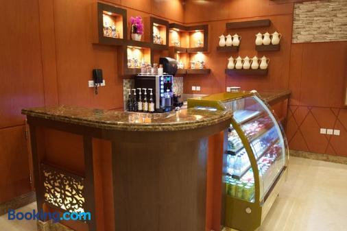 Abat Suites - Thủ Đô Riyadh - Bar