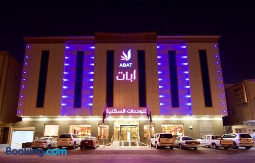 Abat Suites - Thủ Đô Riyadh - Toà nhà