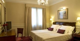 ホテル エンペラドール - マドリード - 寝室