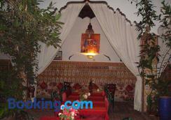Riad Maryam - Taroudant - Restaurant