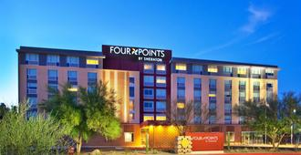 Four Points by Sheraton at Phoenix Mesa Gateway Airport - Mesa