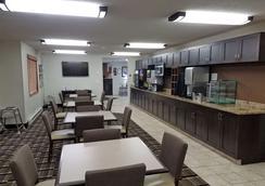 Americas Best Value Inn & Suites - Bismarck - Restaurant
