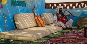 Aragheed Nubian Guest House - Asuán