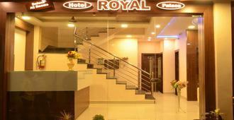 Hotel Royal Palace - Ujjain - Front desk