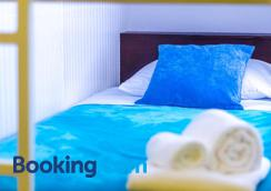 Bed & Bike Curacao Hotel - Willemstad - Bedroom