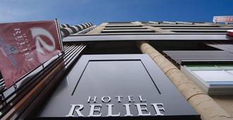 Hotel Relief Namba Daikokucho - Osaka - Bygning