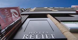 Hotel Relief Namba Daikokuchou - Osaka - Edificio