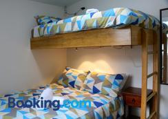 Oxford Queenette Backpackers - Oxford - Bedroom