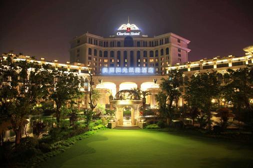 Clarion Hotel Xichang - Xichang - Building