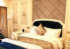 Clarion Hotel Xichang - Xichang - Bedroom