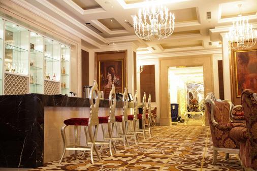 Clarion Hotel Xichang - Xichang - Bar