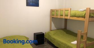 Buganvilia - Paracas - Bedroom