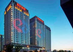 Novotel Guiyang Panjiang - Guiyang - Building