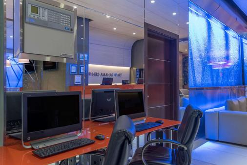 Tryp By Wyndham Panama Centro - Panama City - Business centre
