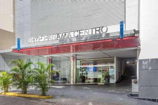 Tryp By Wyndham Panama Centro - Panamá - Rakennus