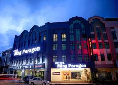 Ming Paragon Hotel & Spa - Kuala Terengganu - Κτίριο