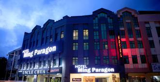 ミン パラゴン ホテル & スパ - クアラ・トレンガヌ