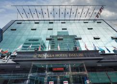 Benikea Hotel Daelim - Daejeon - Gebäude