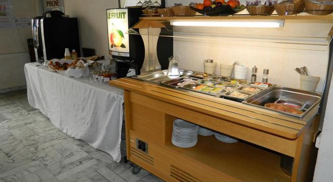 艾克斯阿多尼斯雅客酒店 - 普羅旺斯地區艾克斯 - 普羅旺斯艾克斯 - 自助餐