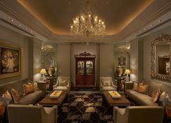 The Leela Palace Udaipur - Udaipur - Sala de estar