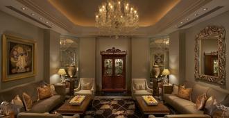 The Leela Palace Udaipur - Udaipur - Lounge