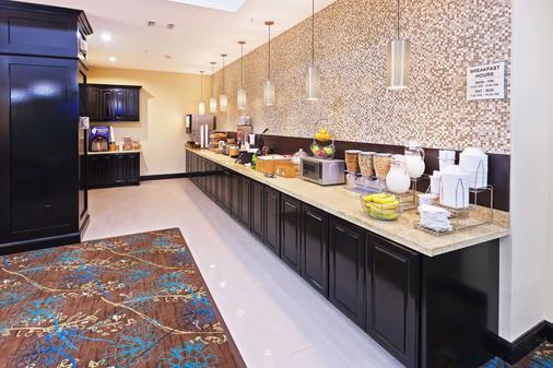 La Quinta Inn & Suites by Wyndham Marshall - Marshall - Buffet