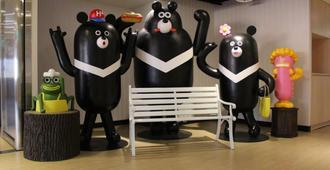 Heybear Capsule Hotel - Taipéi - Servicio de la habitación