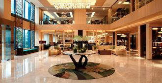 Courtyard by Marriott Shanghai Central - Shanghai - Lobby