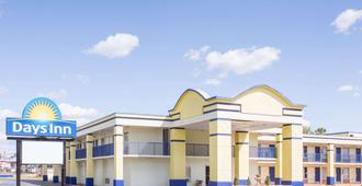 Days Inn by Wyndham Albany - Albany