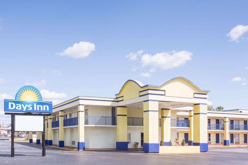Days Inn by Wyndham Albany - Albany - Edifício