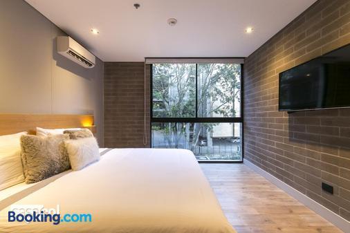 Apartamentos Loma Verde - Medellín - Bedroom