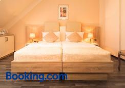 卡爾頓梅費爾酒店 - 杜塞爾多夫 - 杜塞道夫 - 臥室