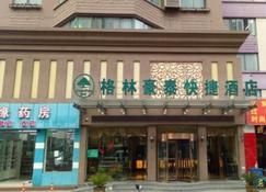 Greentree Inn Suzhou Kunshan High Speed Rail Station Hengshan Road Express Hotel - Kunshan - Edifício