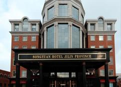Jilin Songyuan Hotel - Changchun - Rakennus