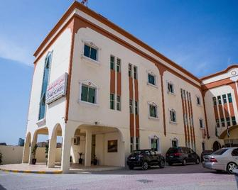 Al Nakheel Hotel Apartments - Рас-аль-Хаим