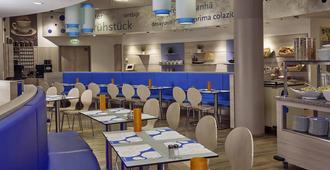 H2 Hotel Berlin Alexanderplatz - ברלין - מסעדה