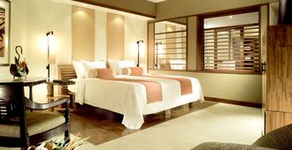 Grand Hyatt Bali - South Kuta - Schlafzimmer