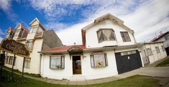 科迪雷拉青年旅舍 - 阿雷納角 - 蓬塔阿雷納斯